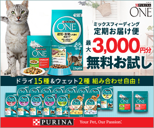 purinaad